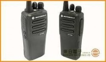 gallery/motorola-uhf-350-mhz-digitla-walkie-talkies-250x250