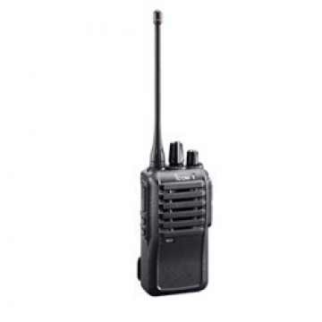 gallery/uhf-walkie-talkie-radio-250x250